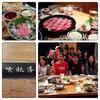 みんなでお食事会(^^)/マーメイド歯科 2014/5/26