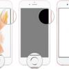 iPhoneを固定するためのステップバイステップガイド