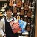 【4/21 入荷情報】島村楽器 丸井錦糸町店