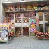 8月4日 ミナミ厚木店、PIA厚木、PIA厚木アネックスに行ってきました