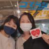 第78回 HONEY on BERRYの「Ukulele Doki」  2021年5月11日放送