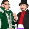ワイドナショーコメンテーターに髭男爵の山田ルイ53世が登場。ネットの誹謗中傷に対して名言を残す