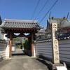 【奈良】昔は57mの五重塔があった。ならまちの元興寺塔跡(奈良市・御朱印)