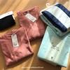 ユニクロで子供の服とパジャマを購入〜