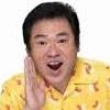 グッチ裕三の特化ブログ