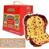 コストコおすすめ商品 イタリア(SARONNO パネトーネ 1kg、SOLLEONE 冷凍モッツァレラチーズ など)