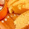 しっとり蒸しパンのような豆腐のパウンドケーキ(ゼンゼン オイシクナカッタ 次の日)