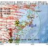 2017年10月13日 18時43分 福島県沖でM3.4の地震
