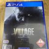PSゲーム 最新ゲーム「バイオハザード・ビレッジ」BIOHAZARD VILLAGE <ハードモードクリア>