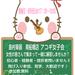 【8月8日(水)開催決定】ビビット南船橋店アコギ女子会 発足‼