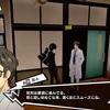 【ペルソナ5R】丸喜拓人(顧問官)コープの選択肢・コープアビリティ一覧