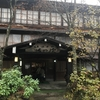 リゾートバイト体験談【長野県白骨温泉】