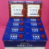 乳酸菌ショコラ(ミルクチョコレート味)、