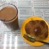 金鳳茶餐廳の香港式カフェでパイナップルパンを食べよう