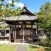 【京都】【御朱印】長岡京市、『乗願寺』に行ってきました。 京都観光 そうだ京都行こう 女子旅