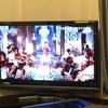 FNS歌謡祭☆ホームパーティー☆大事なイベントで1年を振り返る