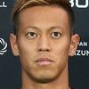 本田圭佑がメキシコクラブのパチューカへ移籍 インスタで発表 どんなリーグ? 治安は?