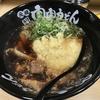 【食】肉肉うどん川端店