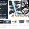 【作者セール】ノードを組んで独創的な建物が作れる高評価モデリングエディタ!現実的な建物やSF空間を手早く建築!ざっくりと作り方を解説します「Archimatix Pro」