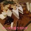 【ハノイ】超おすすめレストラン ピザ 4P's  再訪