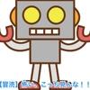 【冒涜】怖い、こっち見んな!!