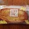 六花亭の季節商品ポテトパイがリニューアル。正しい食べ方で食べました