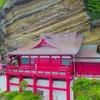 DJI 4K Japan Drone Cliff Temple 『ドローン 空撮 崖観音』絶景注意