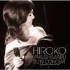 薬師丸ひろ子コンサート 2019 / 薬師丸ひろ子 (2020 48/24 Amazon Music HD)
