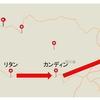 【The 46th day】バス移動のみ…16時間!成都へ!