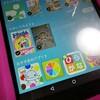 Kindle fire HD8 キッズモデルからfireHD8プラスにのりかえることにしました。