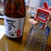 『奈良萬を中心に福島のお酒を楽しむ会』に参加してきた記