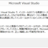 続・Visual Studio 2013 日本語化