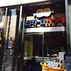 裏横浜にビストロガブリできました!(お肉料理)横浜駅東口周辺ランチ情報