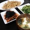 しょうが焼き、ひじき煮、味噌汁、水菜ナムル