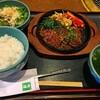 アルカキット錦糸町「福寿」のハラミステーキ!