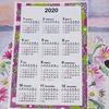 稽古日を記して暦の配らるる