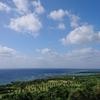 宮古島「シギラリゾート」を体験