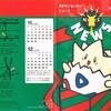 ポケモンセンターニュース Vol.7 (1999年冬発行)