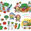 横浜市緑区十日市場貸し農園ガイド
