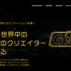 クリエイターが自由にゲームを作ることができるゲーム系コインのGeAR