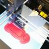3Dプリンタ勉強会 第1回 レポート