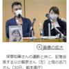 熊本県北部の県立高3年の女子生徒(当時17)がいじめを受けて自殺