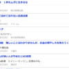 📖 楽天ブックス 電子書籍 ビジネス・経済・就職 週間ランキング (経営) 11.5