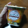 【カップ麺】五目中華焼そばモッチッチオイスターソース仕立て を食べてみた【レビュー】
