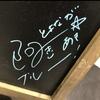 【2020/11/10】HKT48チームパープル&チームブルー「博多なないろ」公演初日@ HKT48新劇場参加レポ