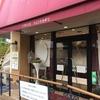 【知る人ぞ知る奈良のケーキ屋。シェフナカギリ】