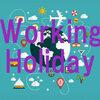 ワーホリビザで海外に行こうか迷っている方へ。ワーホリは自分で生活をデザインできる自由があるよ〜。