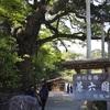 石川県〜聖地巡礼