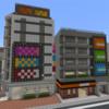 商業ビルを作る③   [Minecraft #22]
