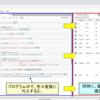 Python 「Jupyter Lab」変数表示するための拡張機能 Variable Inspector